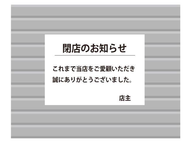 f:id:hetareyan:20200723054404j:plain