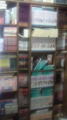おにーたまの部屋にある共用本棚。背表紙で中身わかる人いるかな〜?