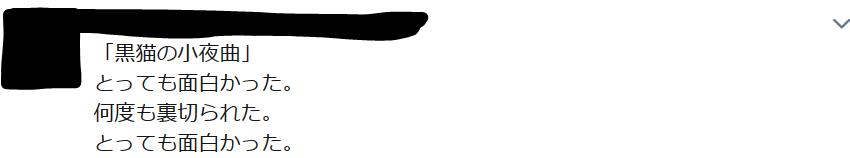 f:id:hetiyaborake:20180216225438p:plain