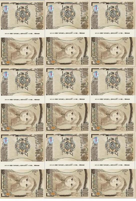 f:id:hettachan:20110327165534j:image