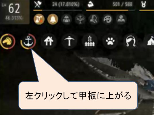 f:id:hexremonad:20200116180807p:plain