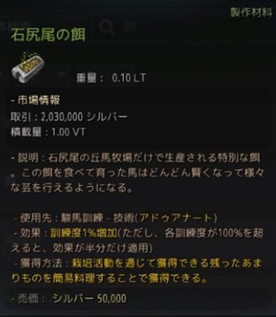 f:id:hexremonad:20200122200142p:plain