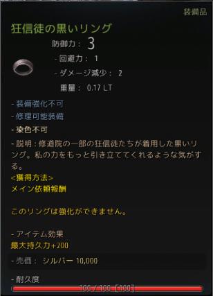 f:id:hexremonad:20200312192324p:plain