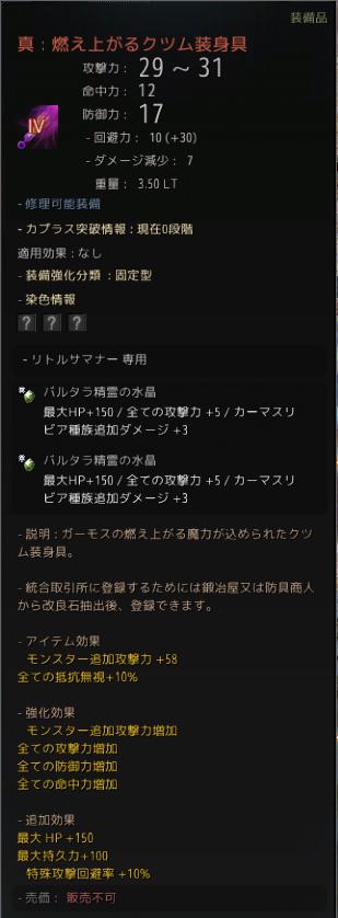 f:id:hexremonad:20200312193714p:plain