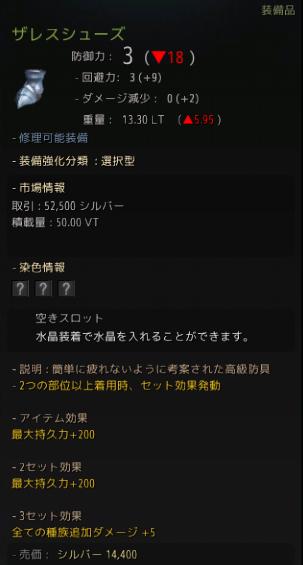 f:id:hexremonad:20200313222823p:plain