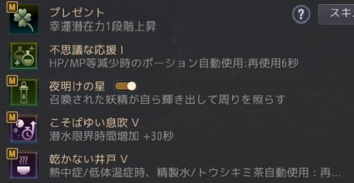 f:id:hexremonad:20200316205100p:plain