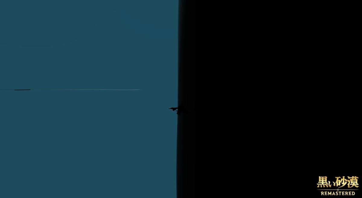 f:id:hexremonad:20200506210746j:plain