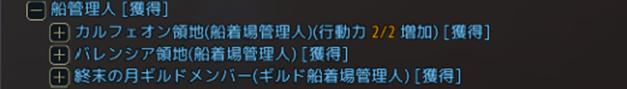 f:id:hexremonad:20200612224640p:plain