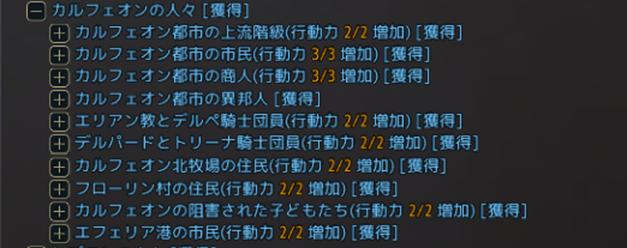 f:id:hexremonad:20200612224654p:plain