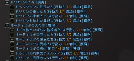 f:id:hexremonad:20210912205843p:plain