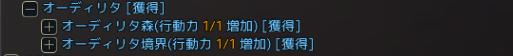 f:id:hexremonad:20210912210239p:plain