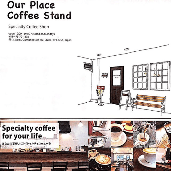 ourplacecoffee
