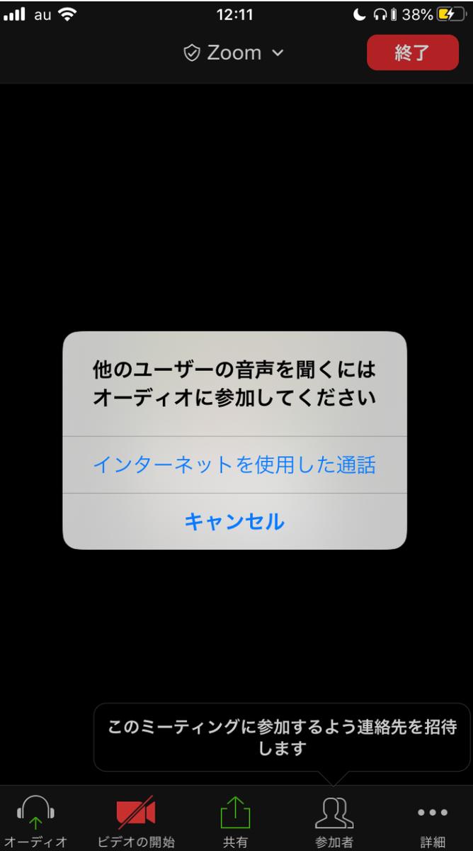 スマホ (iPhone/ Android)