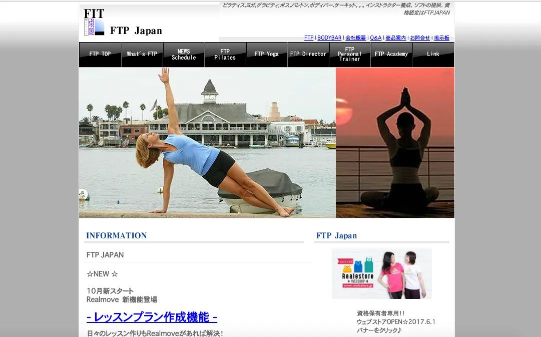 FTP Japan