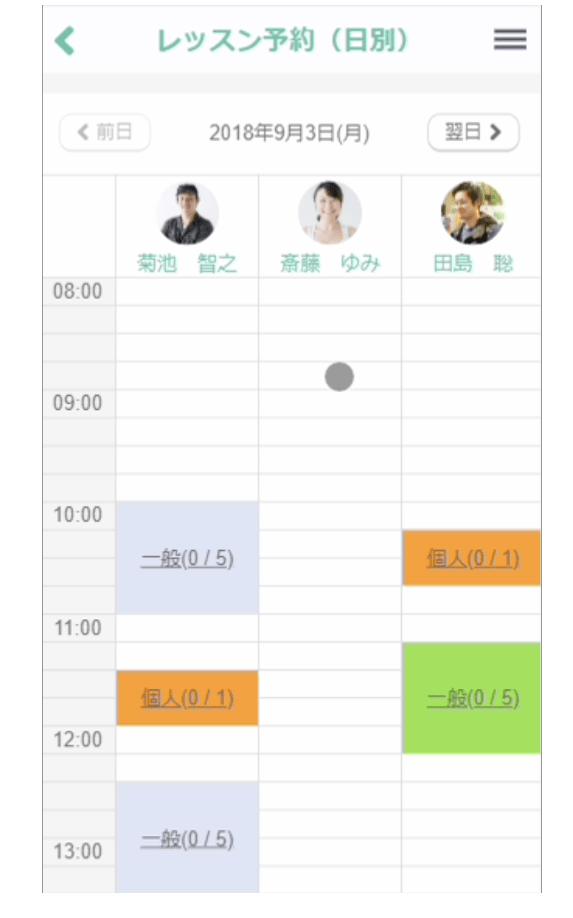 Reserve Baseカレンダー