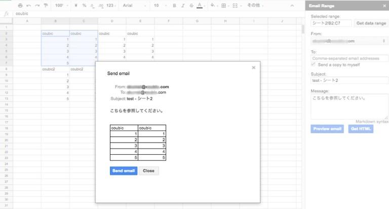 Email Range