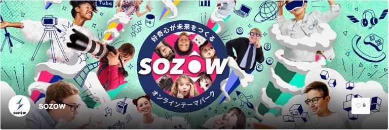 SOZOW