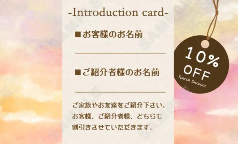 デコプチカード操作画面⑥
