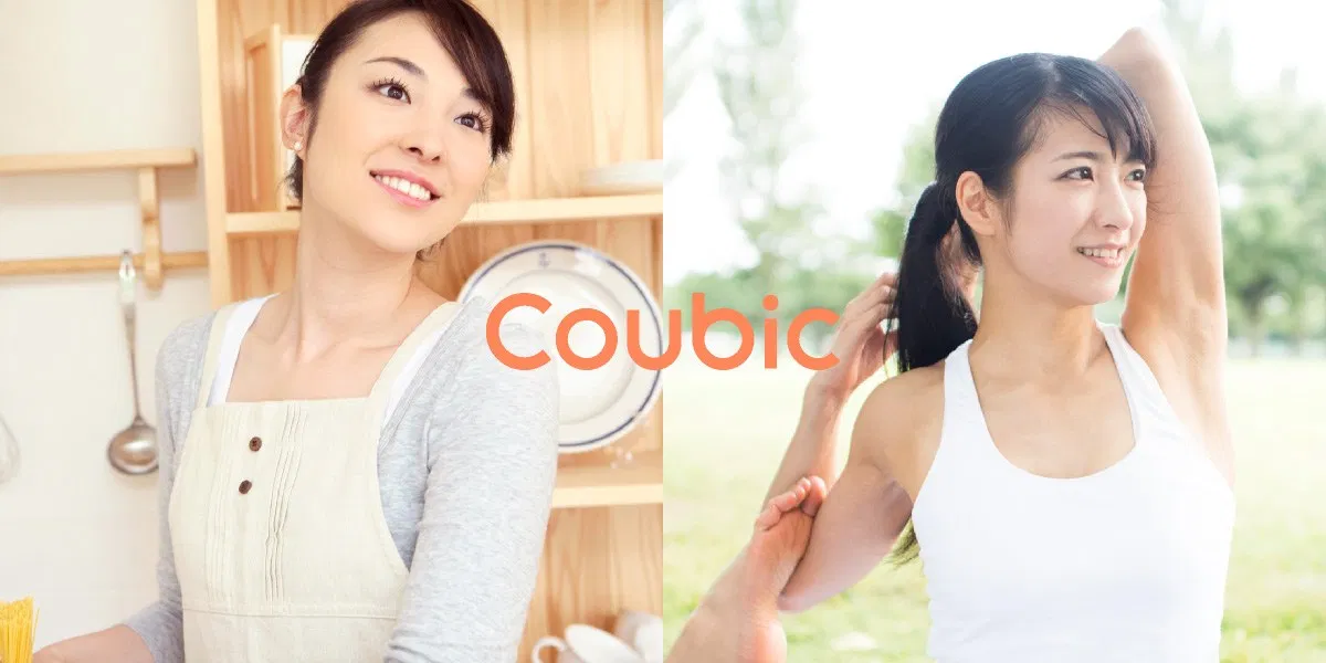 Coubic