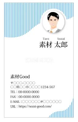 SOZAI GOODテンプレート②