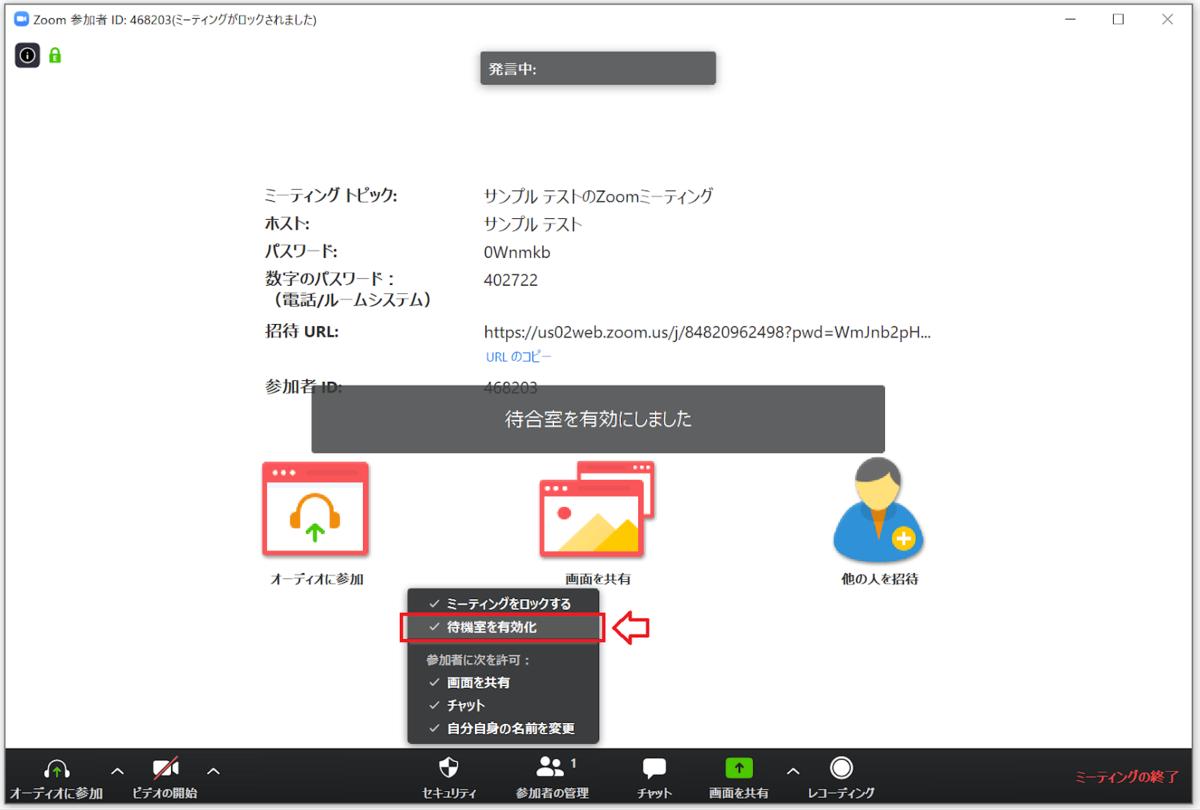 PC (Mac / Windows) の場合4