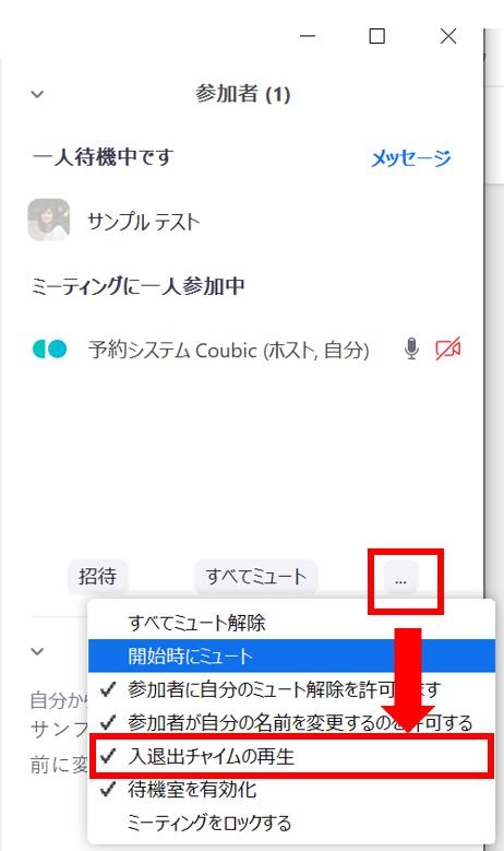 PC (Mac / Windows) の場合
