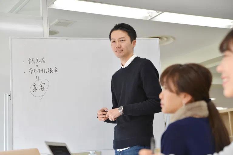【ネット予約導入検討者向け】 クービック活用講座