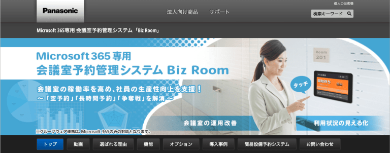 f:id:hey_stores:20210525180930p:plain