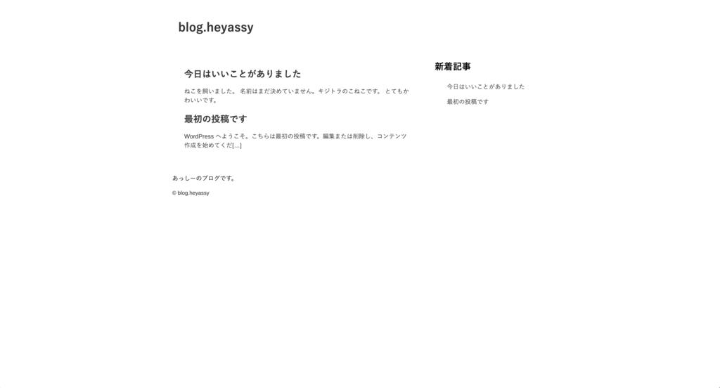 f:id:heyassy:20181231191310p:plain