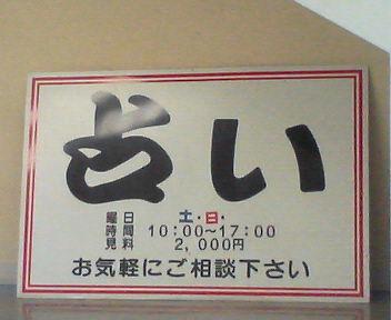 20071126135454