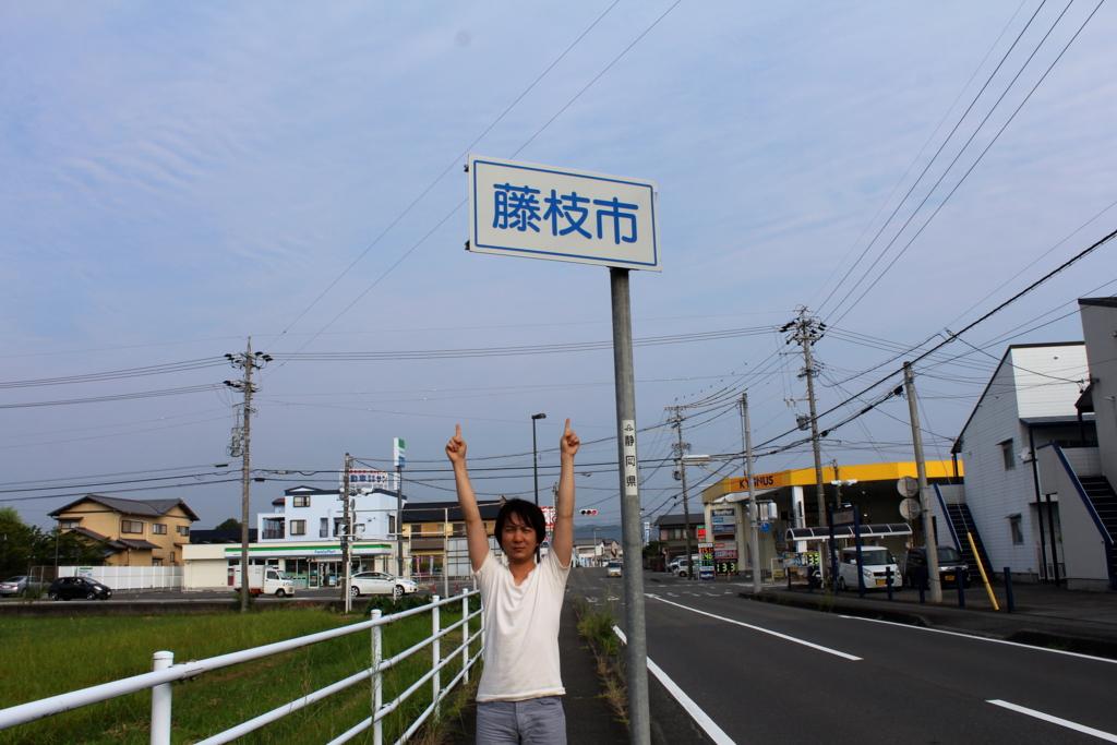 朝からラーメン2杯!静岡県藤枝市の奇妙な食文化「朝ラー ...