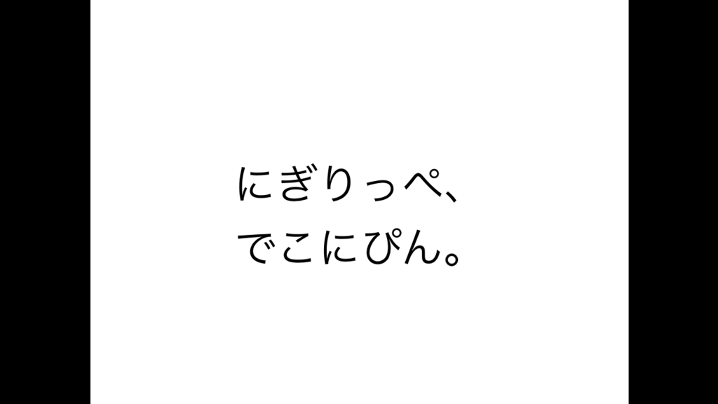 f:id:heyheydodo:20160622203819p:plain