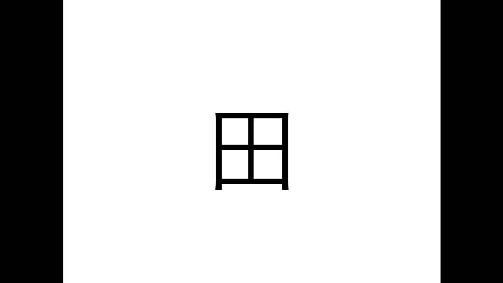 f:id:heyheydodo:20160711204019p:plain
