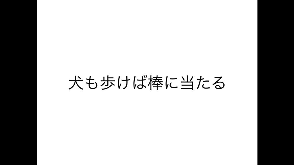 f:id:heyheydodo:20160818223203p:plain