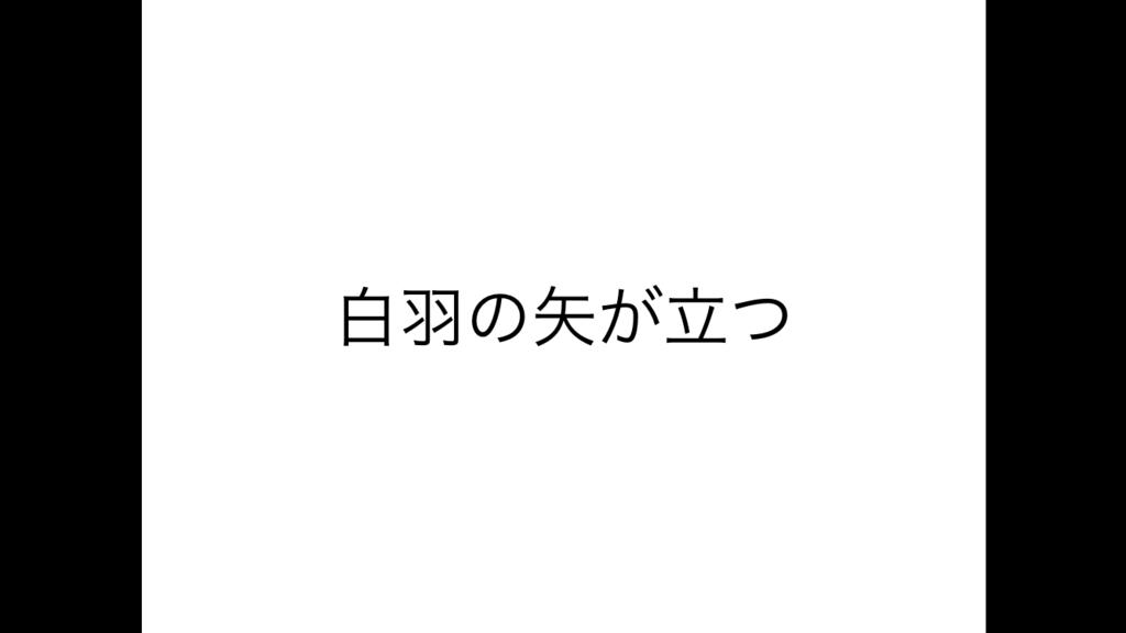 f:id:heyheydodo:20160915215344p:plain
