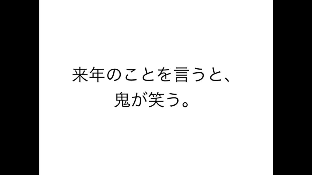 f:id:heyheydodo:20170613214014p:plain