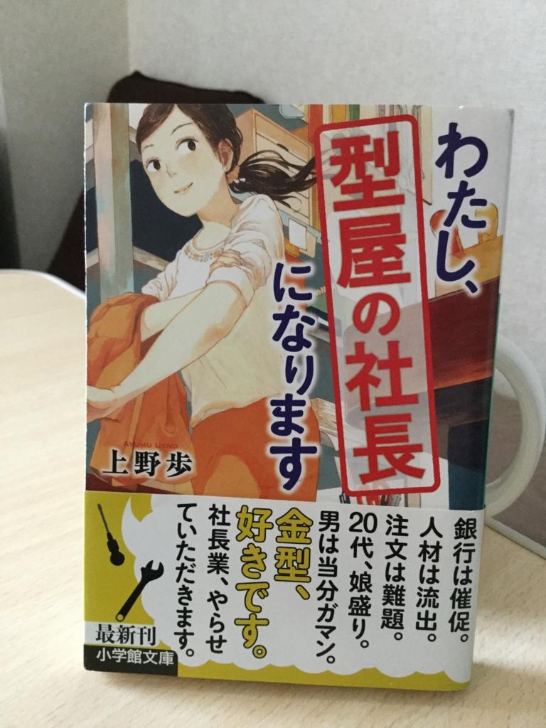 f:id:heyheymochizuki2319:20160707093151j:plain