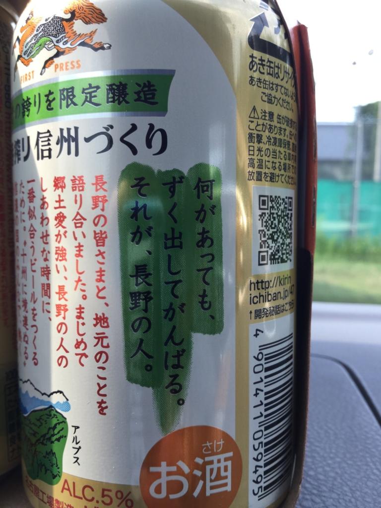 f:id:heyheymochizuki2319:20160721212801j:plain