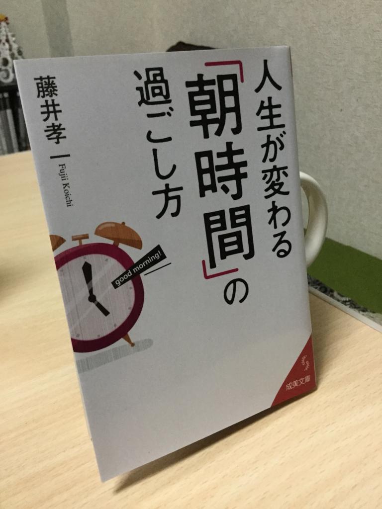 f:id:heyheymochizuki2319:20160723175859j:plain