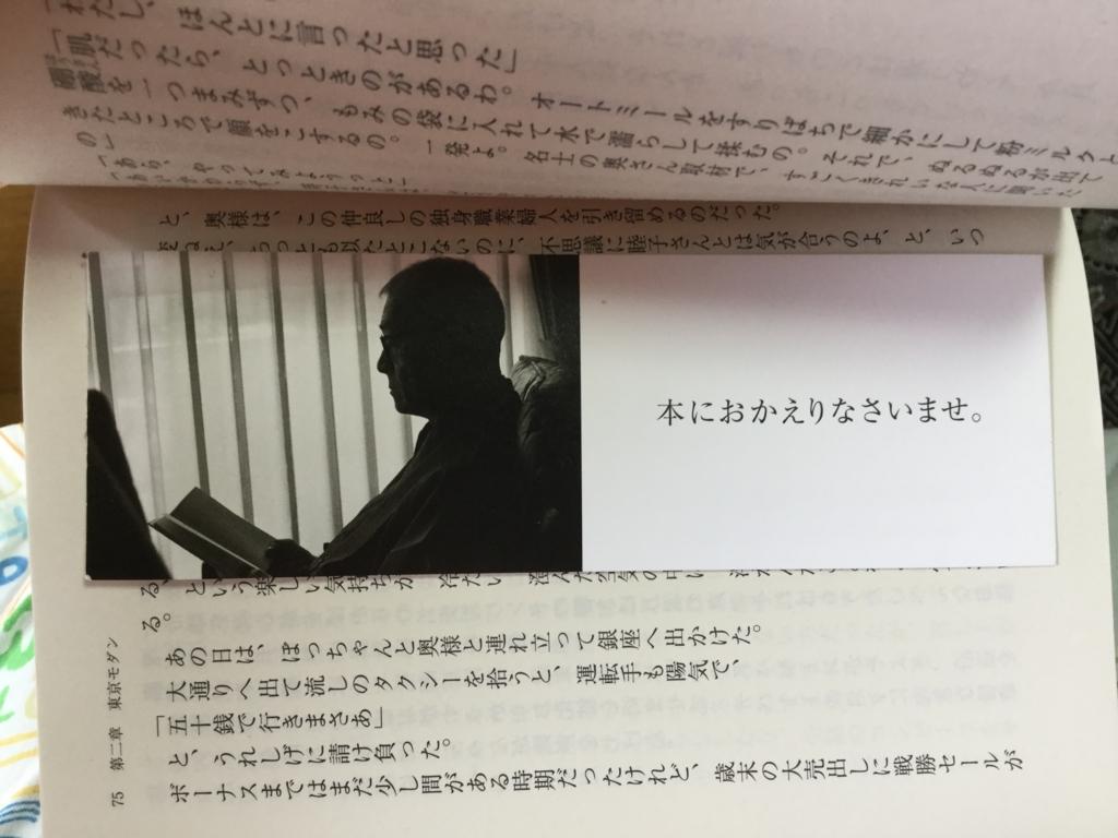 f:id:heyheymochizuki2319:20160725094531j:plain