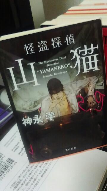 f:id:heyheymochizuki2319:20160902215154j:image