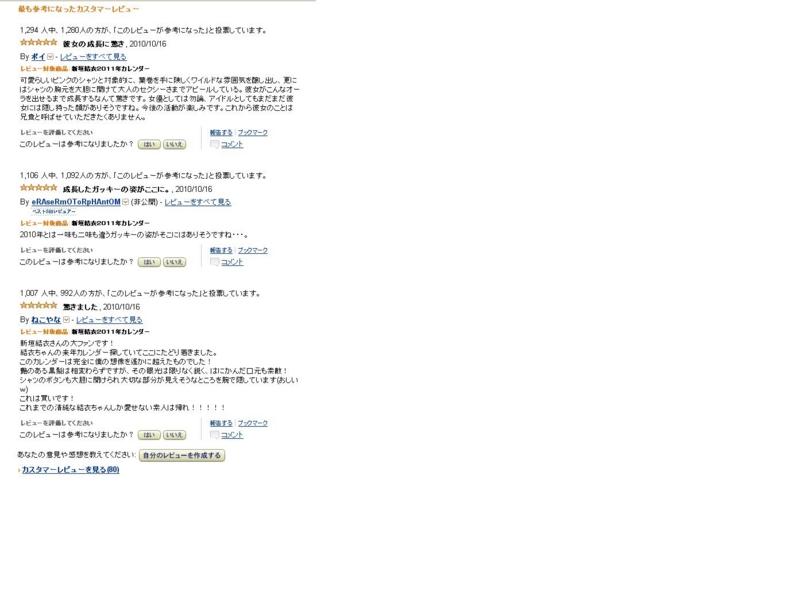 f:id:heymike103:20101017010527j:image