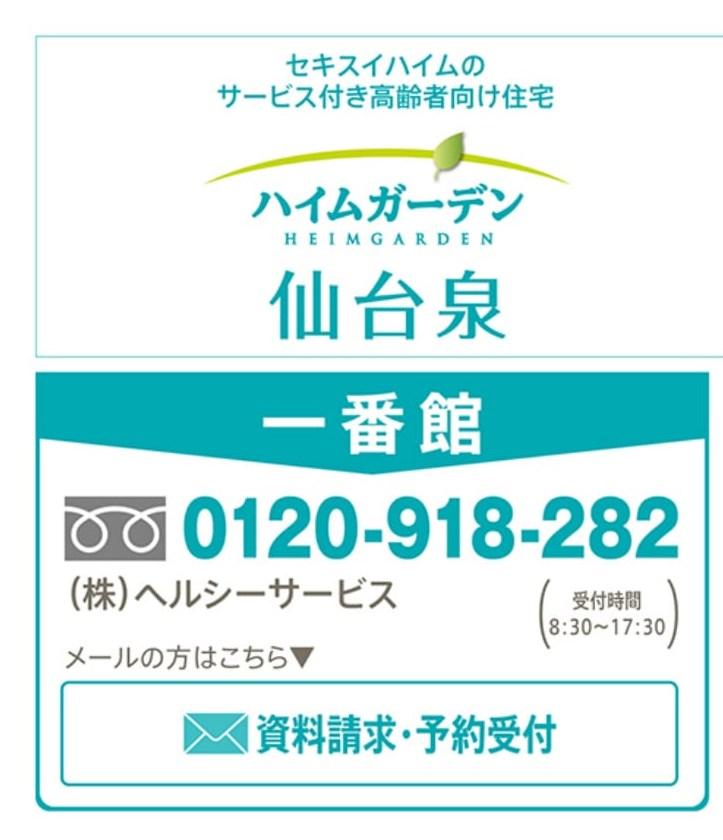 f:id:hgizumi:20170708112547j:plain