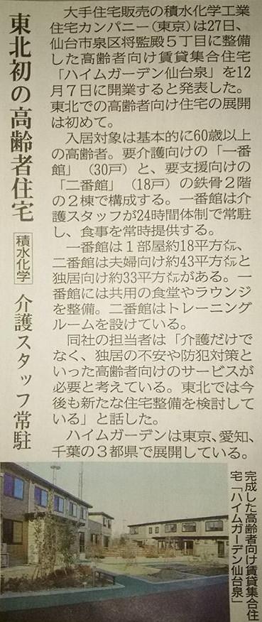 f:id:hgizumi:20171128090504j:plain