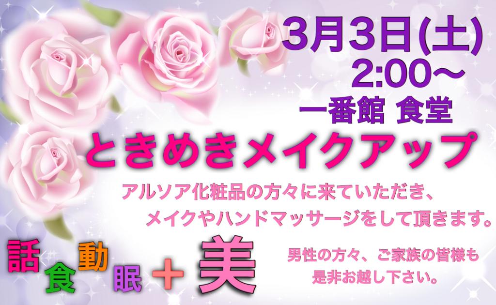 f:id:hgizumi:20180225085720j:plain