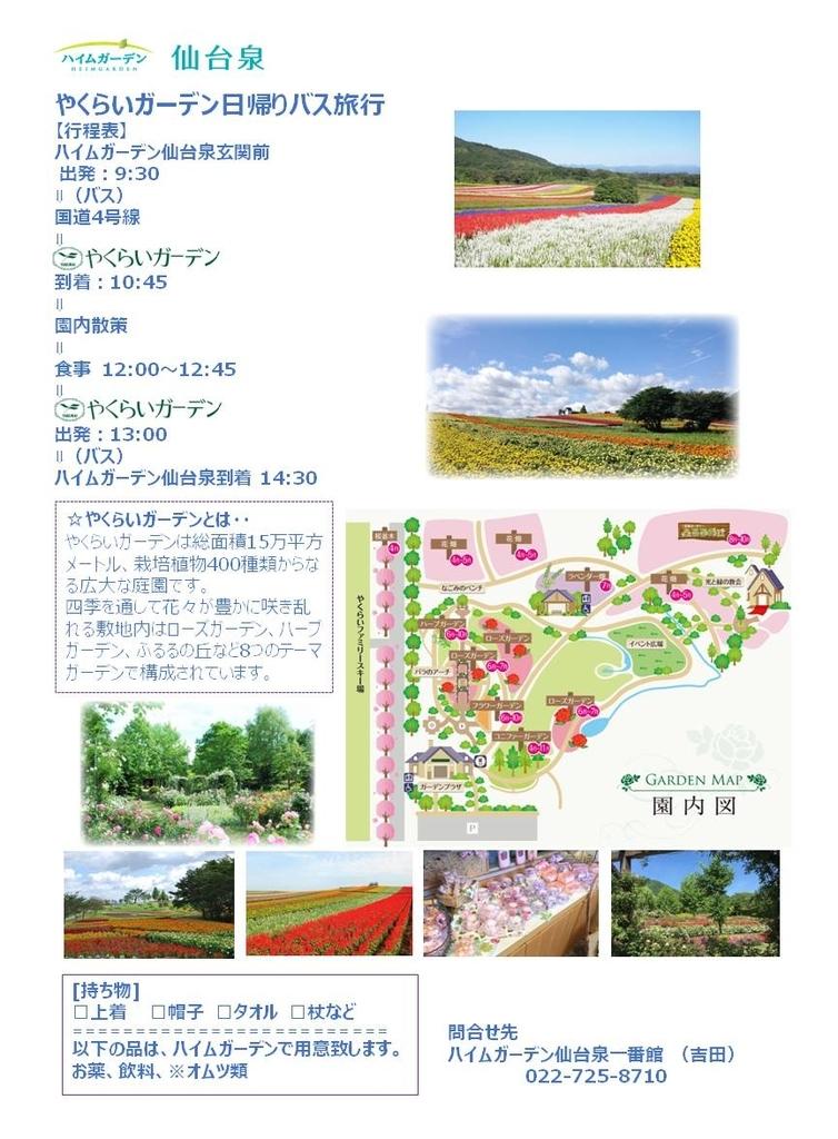 f:id:hgizumi:20180925123853j:plain