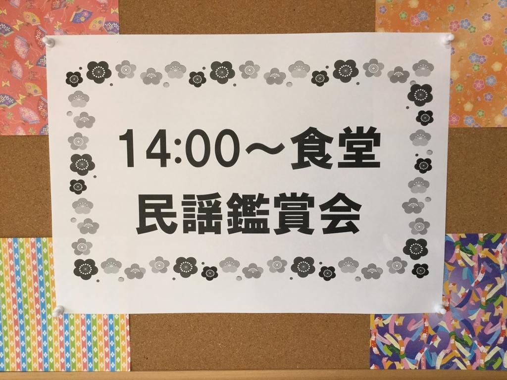 f:id:hgizumi:20190117102313j:plain