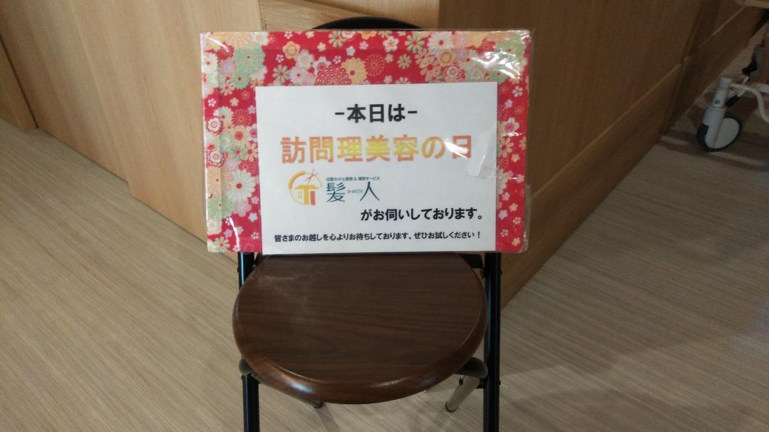 f:id:hgizumi:20190818093225j:plain