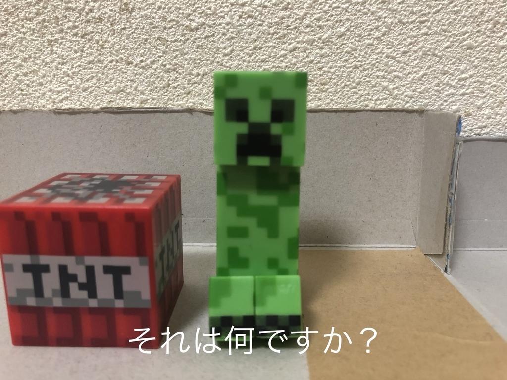 f:id:hgo687:20180919202141j:plain