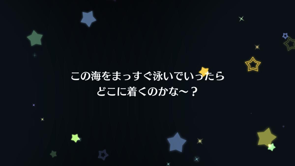 f:id:hgo687:20200206010210p:plain